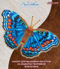 """Набор для вышивки бисером на одежде """"Бабочка """"Прецис Октавия"""""""""""