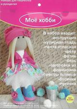 Набор для создания текстильной куклы,35 см,арт.Кл-015П