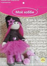 Набор для создания текстильной куклы,35 см,арт.Кл-016П