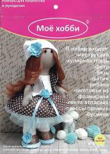 Набор для создания текстильной куклы,35 см,арт.Кл-018П
