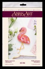 """Набор для вышивки бисером украшения на натуральном художественном холсте """"Фламинго"""""""