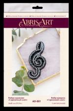 """Набор для вышивки бисером украшения на натуральном художественном холсте """"Скрипичный ключ"""""""