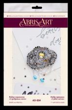 """Набор для вышивки бисером украшения на натуральном художественном холсте """"Серебряные нити"""""""