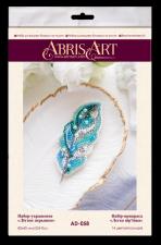 """Набор для вышивки бисером украшения на натуральном художественном холсте """"Лёгкое пёрышко"""""""
