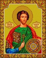 Святой Валерий Севастийский. Размер - 20 х 25,5 см.