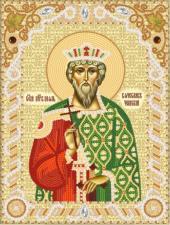 Святой Благоверный князь Вячеслав Чешский. Размер - 18 х 24 см.