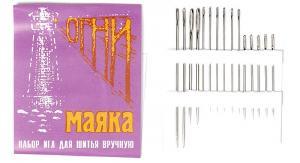 """Иглы для ручного шитья """"Огни маяка"""" арт.9101/3, уп.15 игл"""