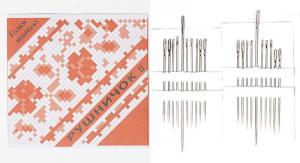 """Иглы для ручного шитья """"Рушничок"""" арт.9101/5, уп.20 игл"""