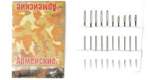 """Иглы для ручного шитья """"Армейские"""" арт.9101/1, уп.10 игл"""
