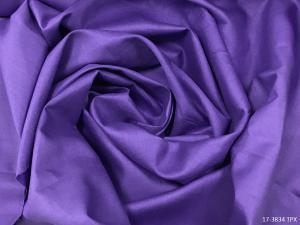 Ткань сатин гладкокрашеный, 120г/м², 100% хлопок, шир.220см, цв.фиолетовый уп.3м