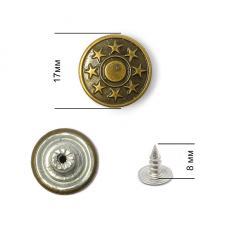 Пуговица джинсовая 8 звёзд, сталь, 17 мм, цв. антик
