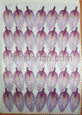 Заготовка для аппликаций на ткани (лепестки лилии) ОАР-66-2