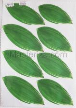 Заготовка для аппликаций на ткани (листья ландыша) ОАР-78