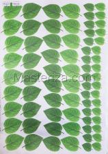 Заготовка для аппликаций на ткани (листья подсолнуха) ОАР-106-4,А3