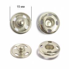 Кнопка пришивная металлическая TBY-BJ057 15 мм цв.никель