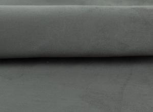 """""""PEPPY"""" Искусственная замша WOVEN SUEDE,17-1502 серый,35х50 см"""