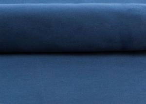 """PEPPY"" Искусственная замша WOVEN SUEDE,19-4027 тёмно-синий,35х50 см"
