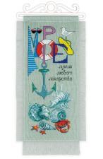 Риолис | Море лучше. Размер - 20 х 40 см