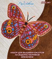 """ТМ Вдохновение   Набор для вышивки бисером на одежде """"Бабочка """"Chloreuptychia Agatha"""""""""""
