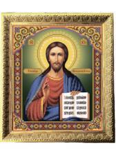 Владислава | Иисус СХ-007 схема для вышивания бисером. Размер - 22 х 26 см