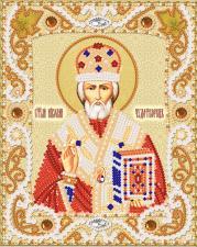 Маричка   Святой Николай Чудотворец. Размер - 14 х 18 см