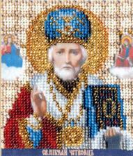 Чаривна мить   Икона Святитель Николай Чудотворец. Размер - 9 х 11 см