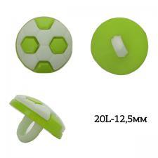 Пуговица пластик Мячик TBY.P-2820 цв.08 зелёный 20L-12,5мм, на ножке