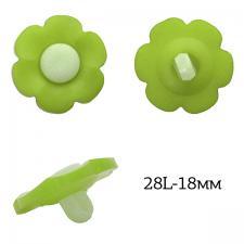 Пуговица пластик Цветок TBY.P-1728 цв.08 зелёный 28L-18мм, на ножке