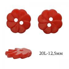 Пуговица пластик Цветок TBY.P-3020 цв.03 красный 20L-12,5мм, на 2 прокола