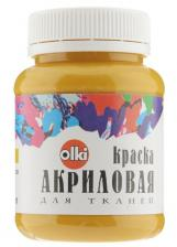 """Акриловая краска для тканей """"Olki"""" охра жёлтая."""