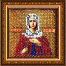 Икона Св.Муч.Светлана (Фотиния) Самаряныня (с акрил.рамкой).  Размер - 6,5 х 6,5 см.