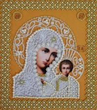 Венчальная пара.Икона Казанской Божией Матери(золото).