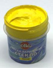 """Акриловая краска для стекла и керамики """"Olki"""" жёлтая."""