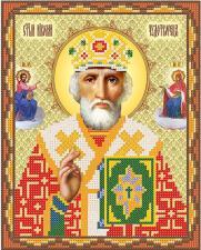 Святитель Николай Чудотворец. Размер - 18 х 23 см.