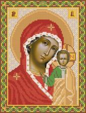 Богородица Казанская. Размер - 18 х 24 см.