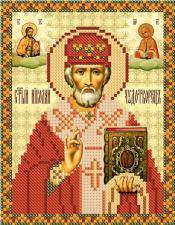 Св.Николай Чудотворец. Размер - 13 х 16 см.