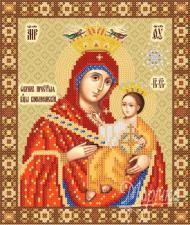 Вифлеемская Пр. Богородица. Размер - 18 х 22 см.