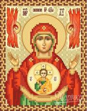Икона Божией Матери Знамение. Размер - 13 х 16 см.