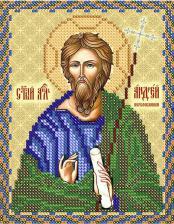 Св. Ап. Андрей Первозванный. Размер - 13 х 16 см.