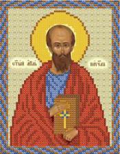 Св. Апостол Павел. Размер - 13 х 16 см.