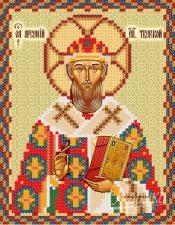 Святитель Арсений, епископ Тверской. Размер - 13 х 16 см.
