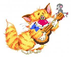 Без кота-жизнь не та!Музыкант.