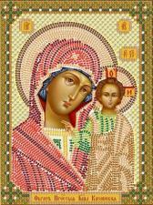 Богородица Казанская. Размер - 13 х 17 см.