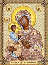 Пресвятая Богородица Иерусалимская. Размер - 13 х 17 см.