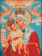 Богородица Милующая. Размер - 20 х 26 см.