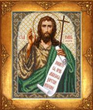 Святой Иоанн Предтеча. Размер - 18 х 22,5 см.