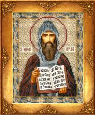 Святой Кирилл. Размер - 12,5 х 16,3 см.