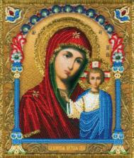 Икона Божьей Матери Казанская. Размер - 20,3 х 23,5 см.