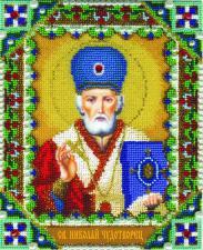 Икона Святителя Николая Чудотворца. Размер - 19,5 х 22 см.