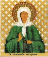 Икона Святой Блаженной Матроны Московской. Размер - 9 х 11 см.